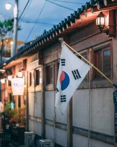 Teach english online to korean students. One of the best online teaching jobs out there!
